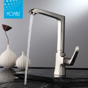 Sanitary Water Tap Contemporary Chrome Brass Kitchen Faucet