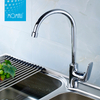 Momali sanitary wares single handle cheap kitchen sink faucet
